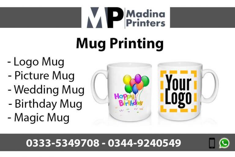 Mug printing in islamabad and Rawalpindi