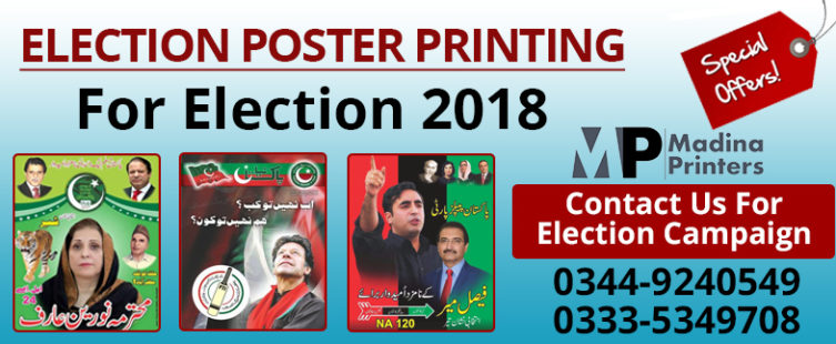 Election-Panaflex-Printing-in-Islamabad-Pakistan